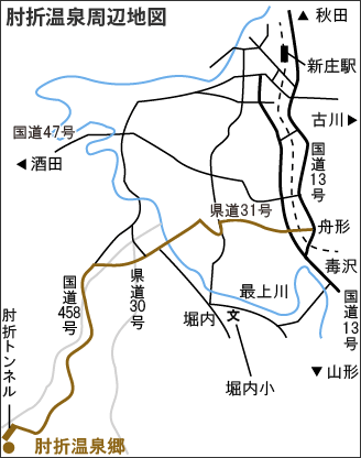 肘折温泉周辺地図1