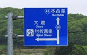(3)の地点