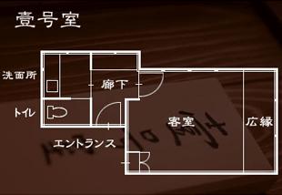 壹号室(1号室) 間取り図