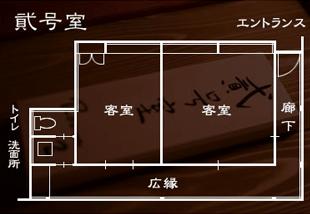 貮号室(2号室) 間取り図