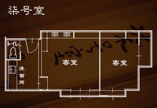 染号室(7号室) 間取り図